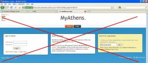 MyAthens home page