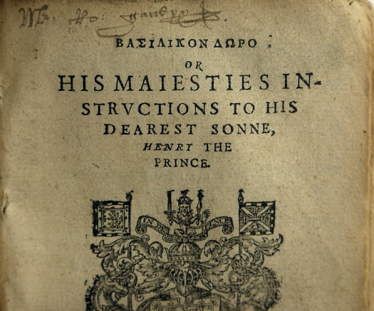 Detail from the titlepage of James VI's Basilikon Doron (Sp Coll Bl4-k.7)