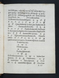 Manuscript correction in Lascaris, Constantius: Erotemata [Greek]