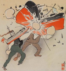 'A big punch by a Japanese torpedo boat' (1904) (Sp Coll e159)
