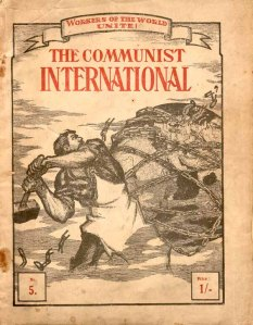 The Communist International (Sp Coll Trotsky Pers)