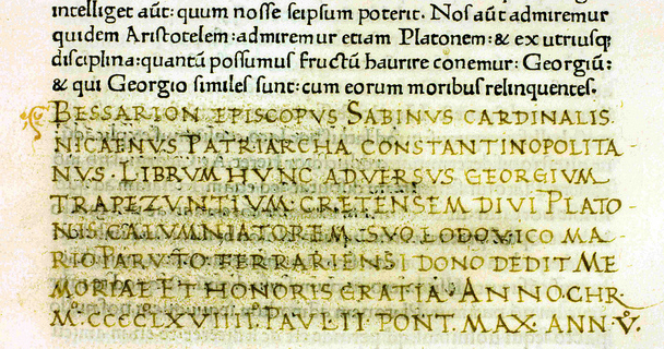 Donation inscription overwriting the colophon