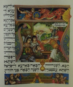 Illustrated text page from Sp Coll RF 1162
