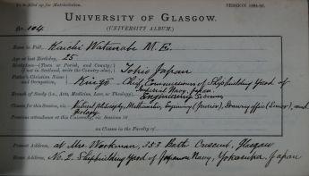 Matriculation Slip for Watanabe, 1884-85 (R8/5/5/9)