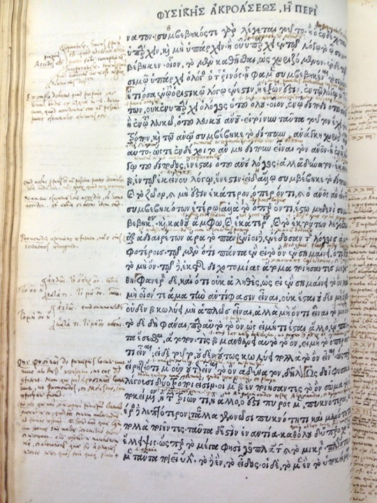 Typical annotated page from Aldus' Aristotle