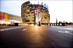 欧洲议会©欧洲联盟2016年