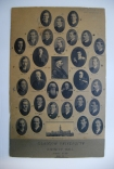 Rev James MacMorland (bottom row, 2nd from right)