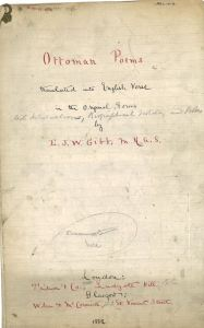 Title page from MS Gen 1044