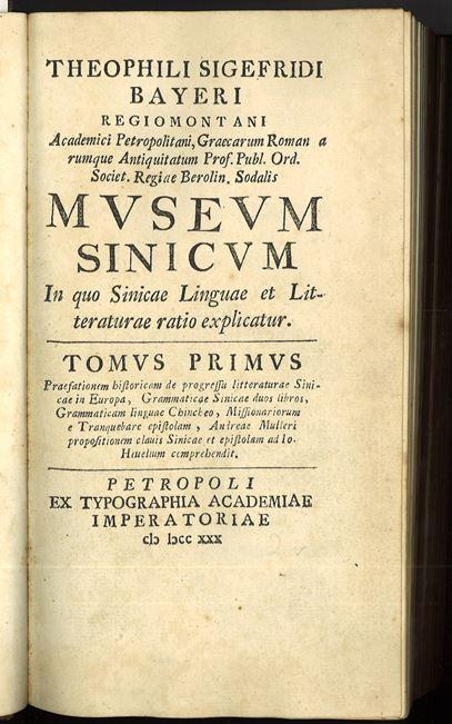 Museum Sinicum title page