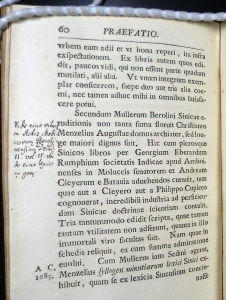 Annotations in Hunterian Ee.2.1