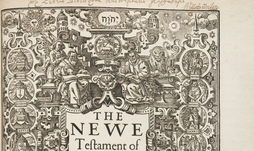 Detail of title page of The Holy Bible (1613-AV). In Protestant illustrations God was often represented by the Tetragrammaton (the sign at the top of the page), the Hebrew word Yahweh or God. Sp Coll Bh6-a.9