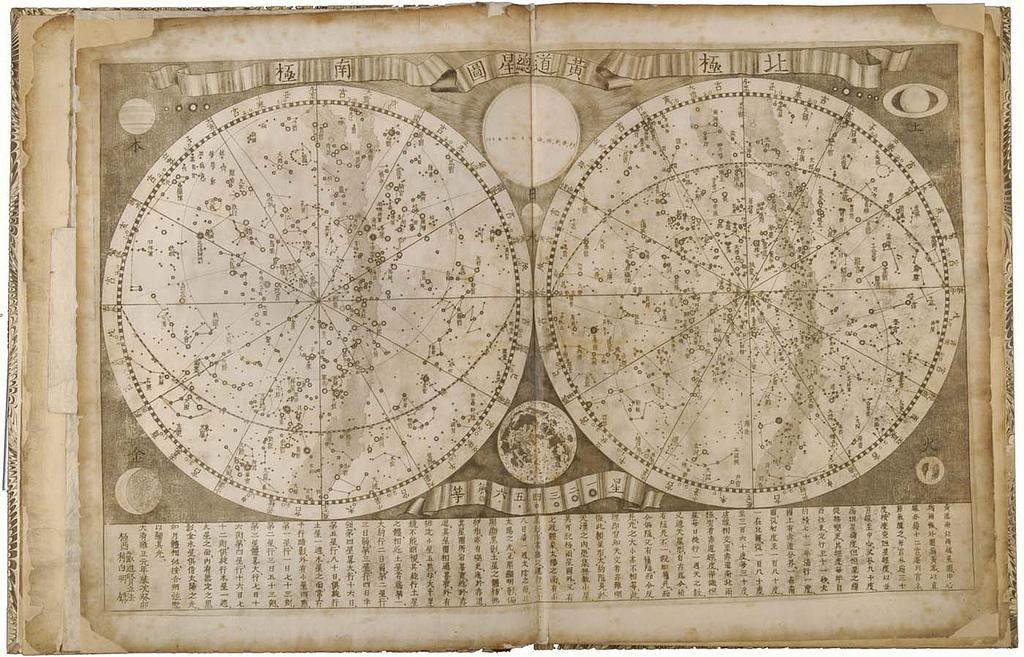 Star Atlas (MS Hunter 10)